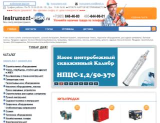 instrument-msk.ru screenshot