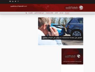 insurancepanorama.com screenshot
