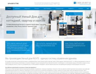 insyte.ru screenshot