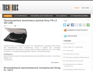 integraldveri.ru screenshot