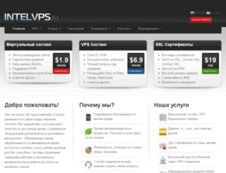 intelvps.ru screenshot