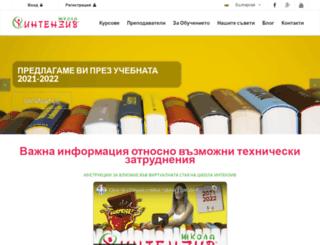 intenziv.com screenshot