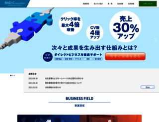 inter-connect.co.jp screenshot