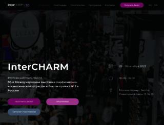 intercharm.ru screenshot