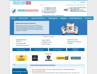 interexpertiza.ru screenshot