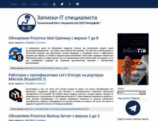 interface31.ru screenshot