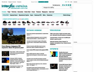 interfax.com.ua screenshot