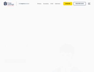 interhigh.co.uk screenshot