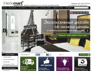 interiomart.ru screenshot