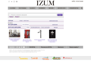 interior.izum.ua screenshot