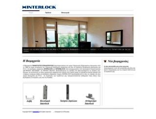 interlock.gr screenshot