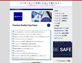 internet-ex-plorer.com screenshot