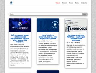 internet-proriv.com screenshot
