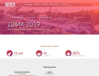 internet27.ru screenshot