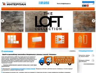 interpan.ru screenshot