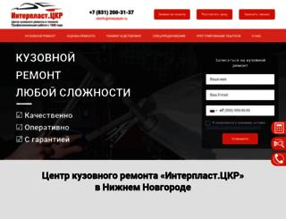 interplast-plus.ru screenshot