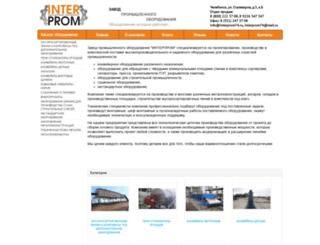 interprom74.ru screenshot