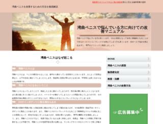 interpyme.net screenshot