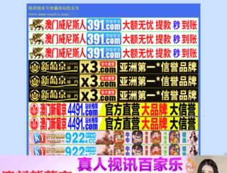 interresolve.co.uk screenshot