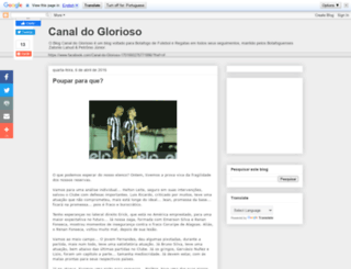 interrogacoes-2.blogspot.com.br screenshot