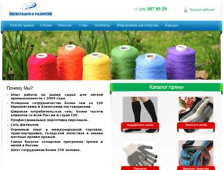interteks.ru screenshot