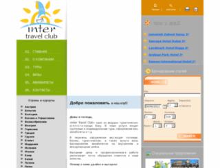 intertravelclub.az screenshot