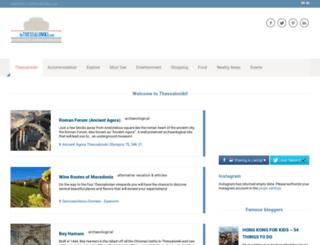 inthessaloniki.com screenshot