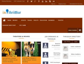 inthrissur.in screenshot