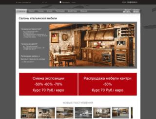 intmeb.ru screenshot