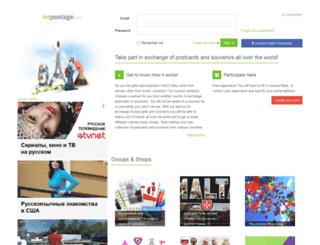 intpostage.com screenshot