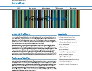 intrendbook.com screenshot