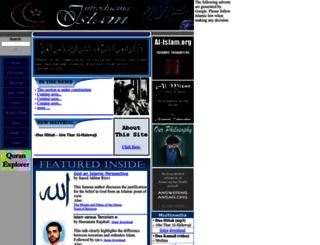 introducingislam.org screenshot