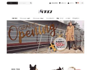inujin.com screenshot