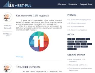 invest-pul.ru screenshot