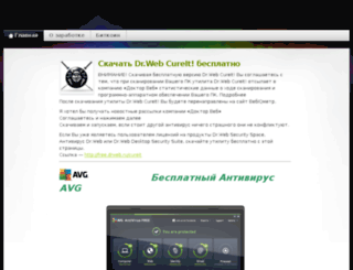 investextreem.ru screenshot