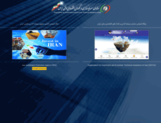 investiniran.ir screenshot