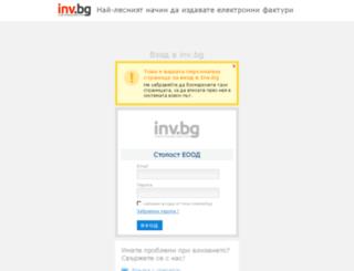 investo.inv.bg screenshot