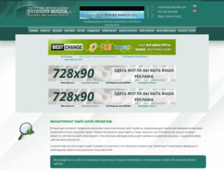 investoday-monitor.ru screenshot