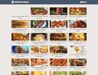 investprognoz.ru screenshot