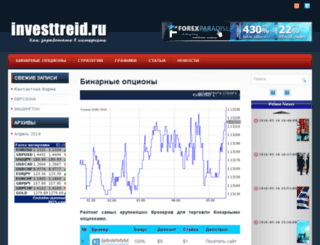 investtreid.ru screenshot