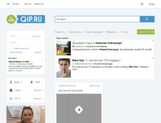 invkderssekl.nm.ru screenshot