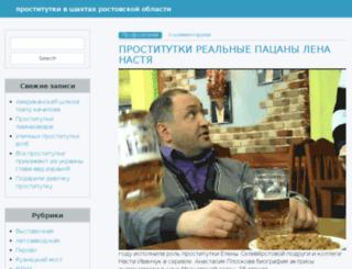 ioli.ru screenshot