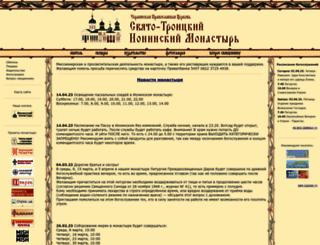iona.kiev.ua screenshot