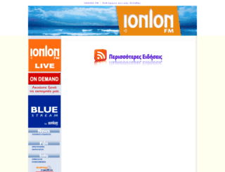 ionionfm.gr screenshot