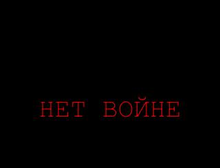 ip-address.ru screenshot