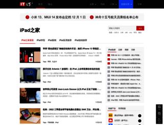 ipad.ithome.com screenshot