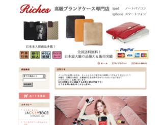ipad.shop-pro.jp screenshot