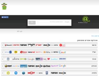 ipad2.bbls.co.il screenshot