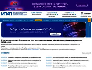 ipap.ru screenshot
