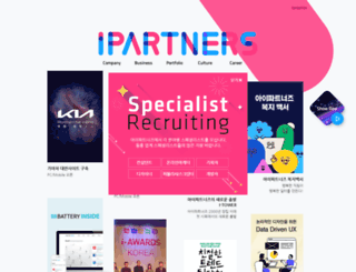 ipartners.co.kr screenshot